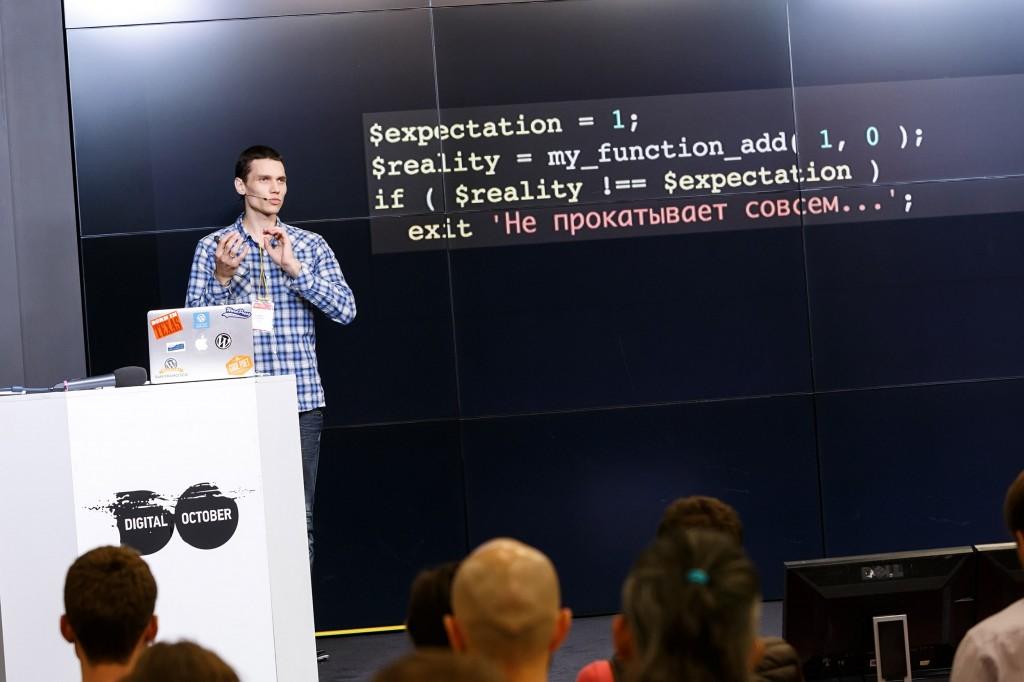 Геннадий Ковшенин на WordCamp Russia 2013