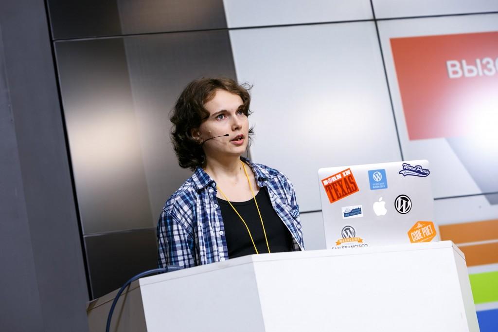 Анна Ладошкина на WordCamp Russia 2013