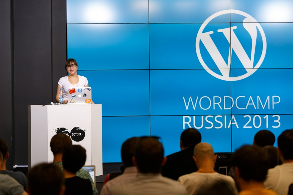 Ольга Горяева на конференции WordCamp Russia 2013