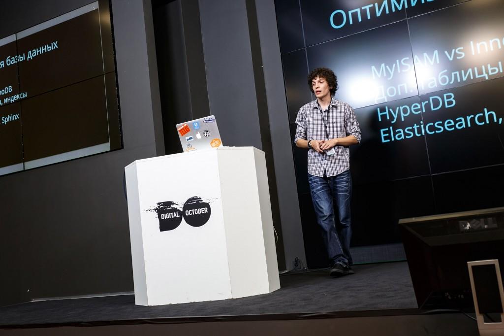Константин на WordCamp Russia 2013