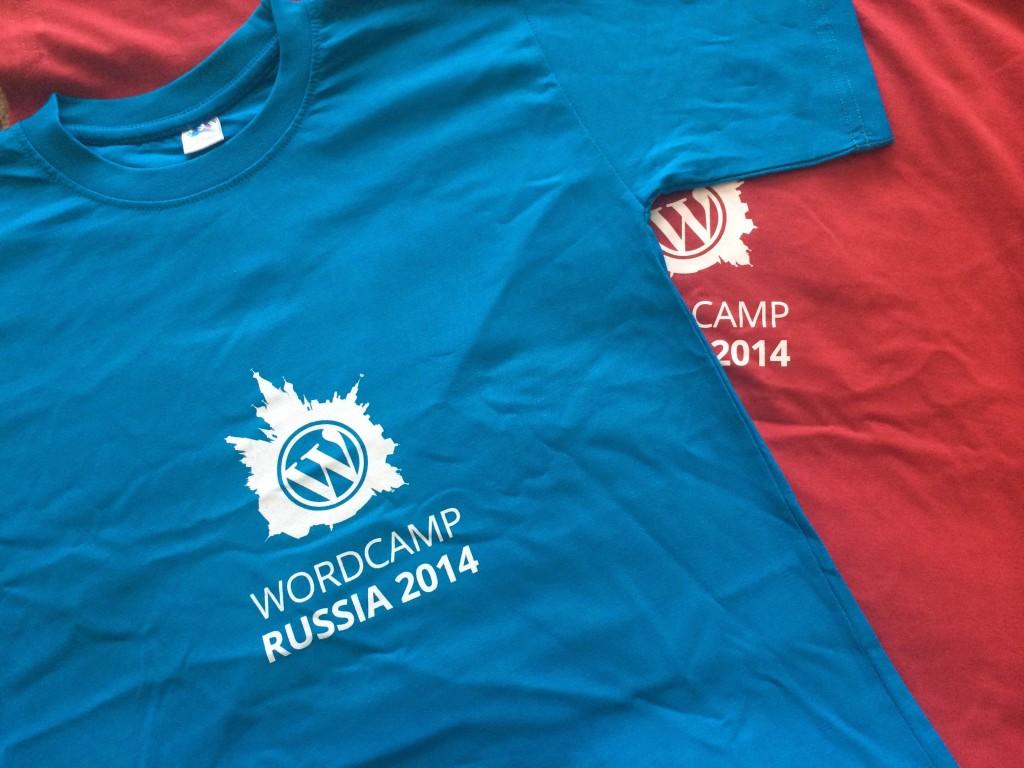 Футболки с логотипом WordCamp Russia 2014